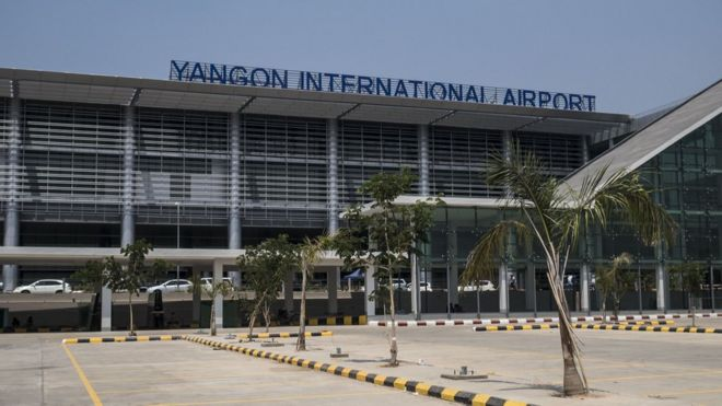 angon International Airport