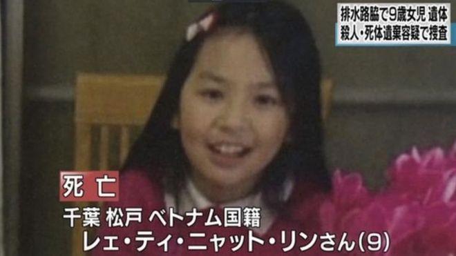 Cảnh sát xác định bé gái là một người Việt Nam 9 tuổi, Lê Thị Nhật Linh. Cô bé học năm thứ ba tại trường tiểu học ở thành phố Matsudo thuộc tỉnh này