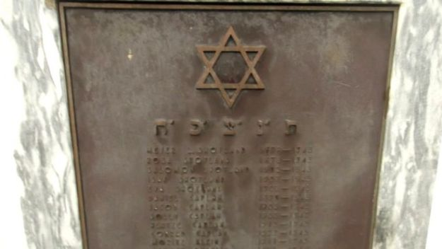 Памятник жертвам Холокоста в Тромсе