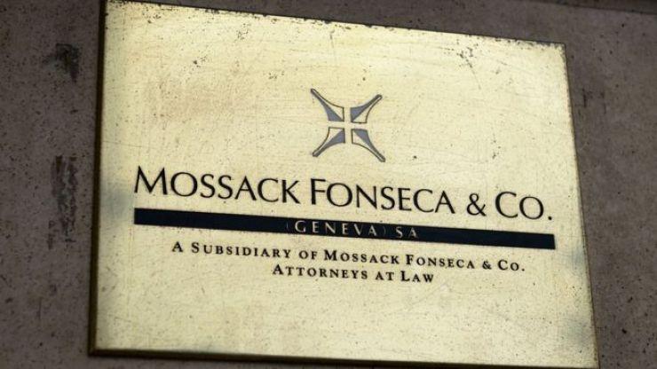 Una placa de la oficina Mossack Fonseca en Ginebra, Suiza