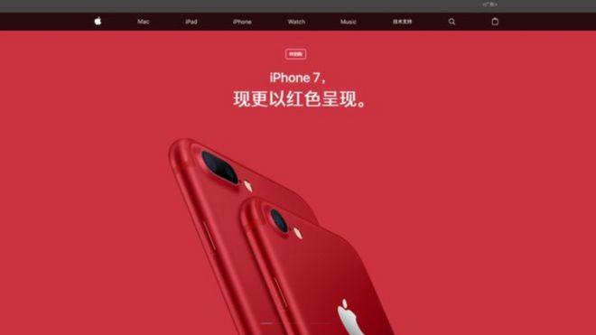 Phiên bản đỏ của iPhone 7 và 7 plus được trình làng trên hơn 40 nước, trong đó có Trung Quốc, ngày thứ Sáu 24/3