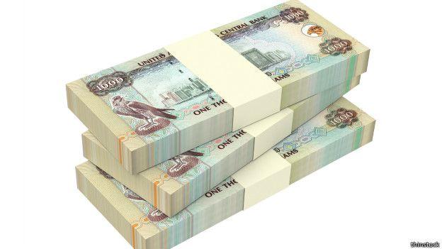 El billete más alto de Emiratos Árabes Unidos equivale a US$ 272.