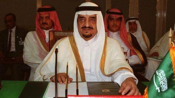 El rey Fahd