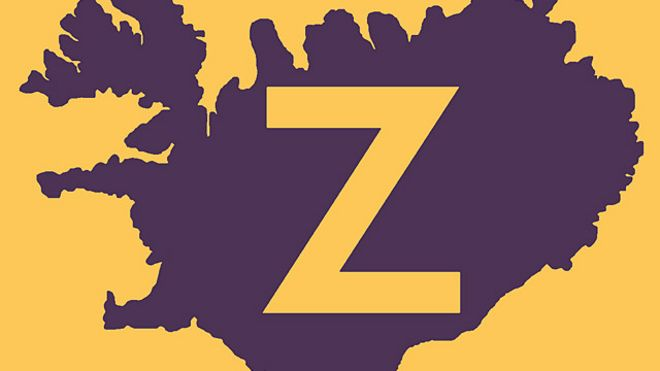 Logo de Zúistar á Íslandi