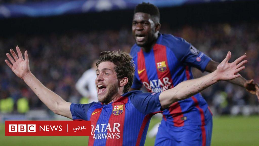 برشلونة في ربع النهائي بعودة تاريخية امام باريس سان جيرمان Bbc