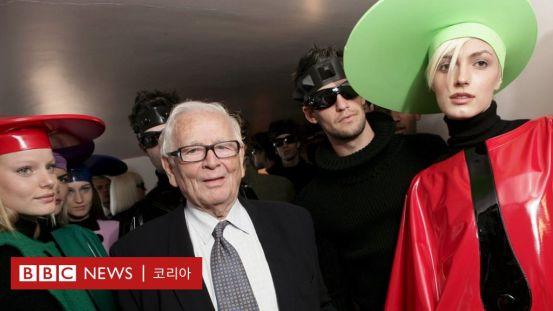 Pierre Cardin : 사진 속의 그의 삶