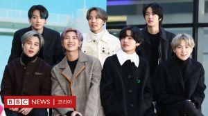 방탄 소년단 : 방탄 소년단 '코로나 19'대비 라디오 진행자 … 결국 사과