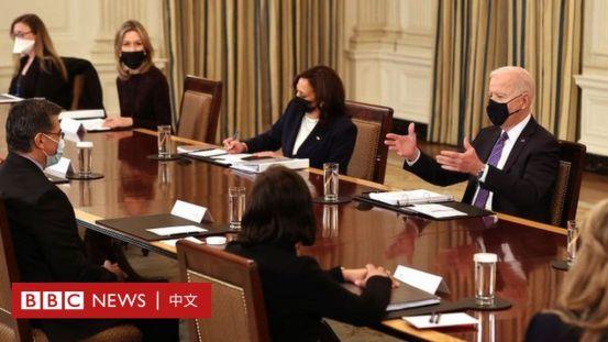 美国总统拜登新任白宫内阁的五个亮点-BBC新闻