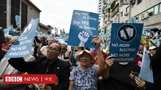 台湾与中国:两岸关系的动荡历史-BBC新闻