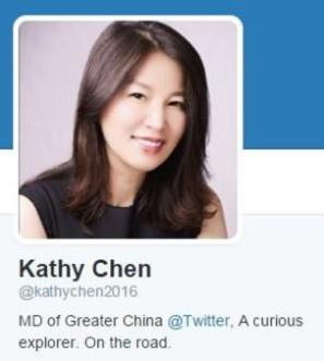 Kathy Chen Twitter picture