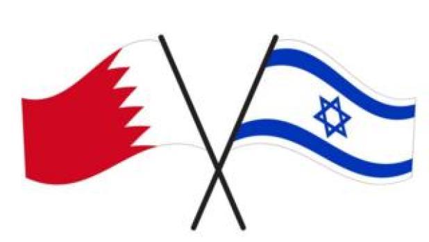 علم إسرائيل وعلم البحرين