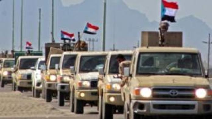 South Yemen forces