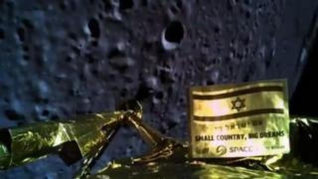 A picture of the moon taken by Beresheet as it made its descent