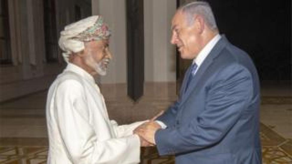 Omani Sultan Qaboos (left) and Israel's Benjamin Netanyahu (28.10.18)