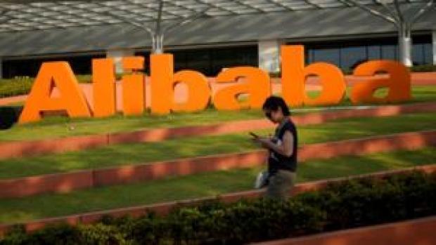 Alibaba's logo at the company's headquarters in Hangzhou, Zhejiang province.