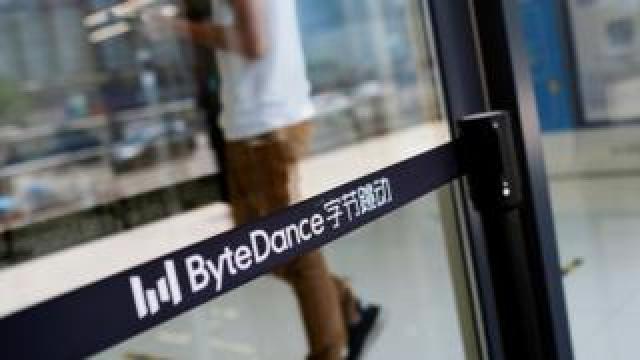 Offices of ByteDance in Beijing