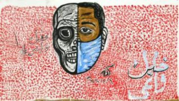 A graffiti depicting the importance of face masks, part of a COVID-19 awareness-raising campaign, is pictured with the arabic hashtag   Coronavirus in Sudan exposes new leaders  112381178 gettyimages 1209507594