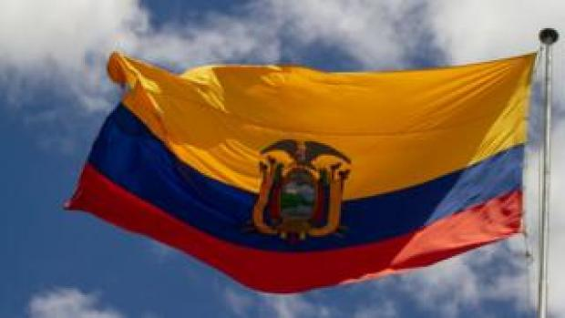 Ecuadorean flag