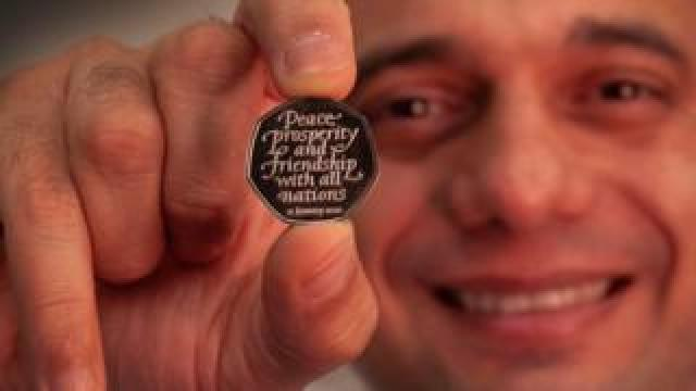 Sajid Javid with the new coin