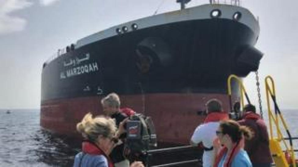 One of the ships damaged in the 12 May attack off the UAE
