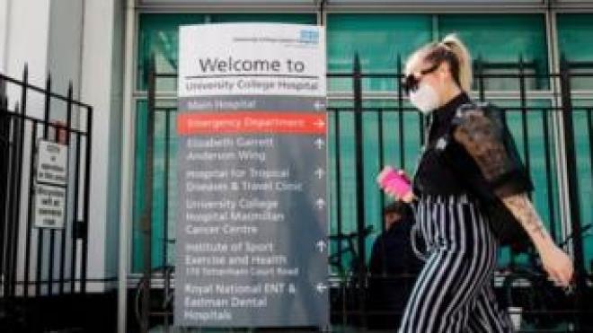 مستشفى كلية لندن حيث تجري الدراسة