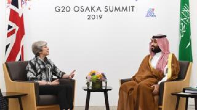 Theresa May meeting Crown Prince Mohammed bin Salman
