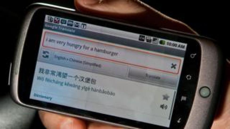 Ejemplo de traducción de inglés a chino en un celular