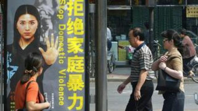 An anti-domestic violence poster in China