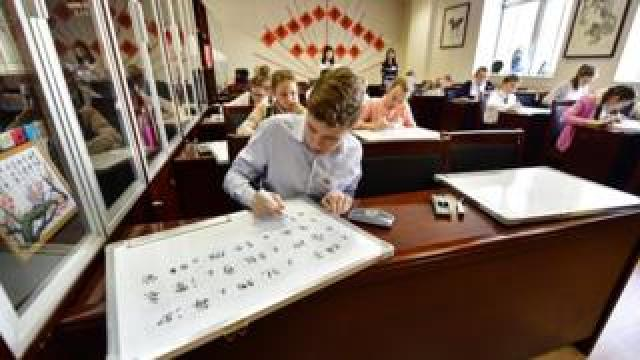 Students learning Chinese at a Confucius Institute
