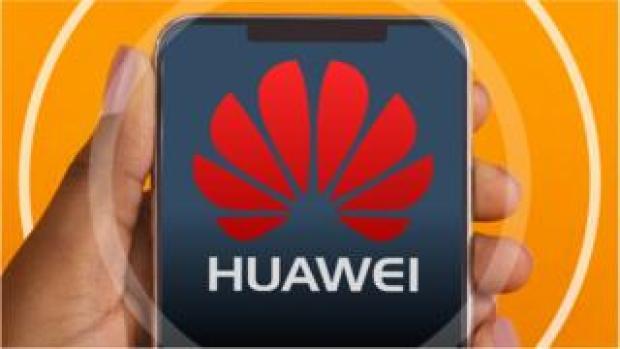 Huawei logo on a smartphone