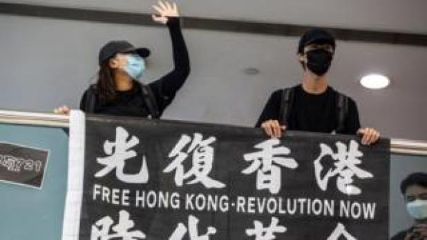 Security: Hong Kong protesters