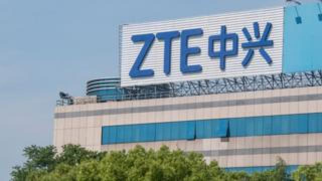 ZTE logo on an office building in China