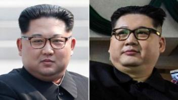 Kim Jong-un (saxda ah) iyo kan u eg
