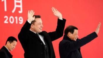Elon Musk breaks ground on first Tesla factory outside US