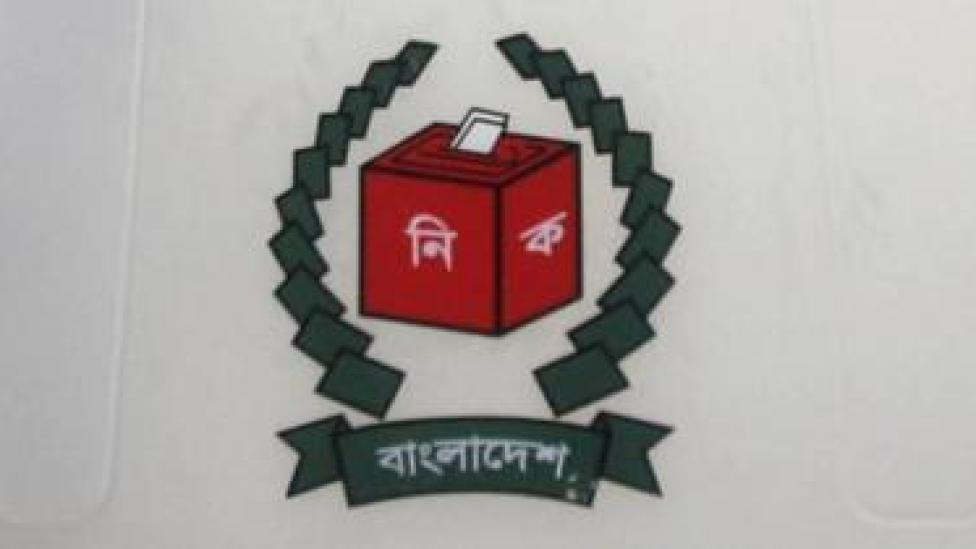 বাংলাদেশ, নির্বাচন কমিশন