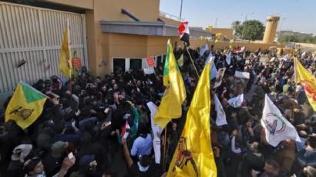 Image result for embajada estados unidos irak