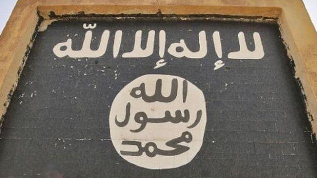 دولت اسلامیہ