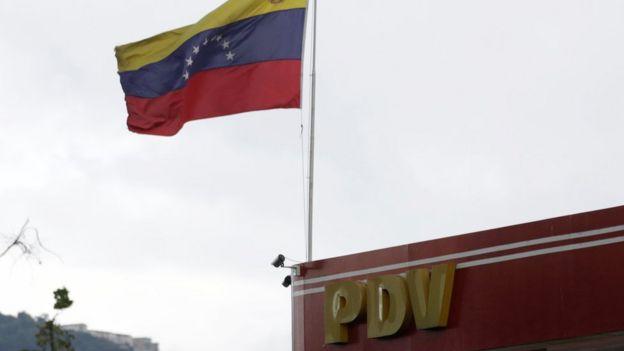 Una bandera de Venezuela