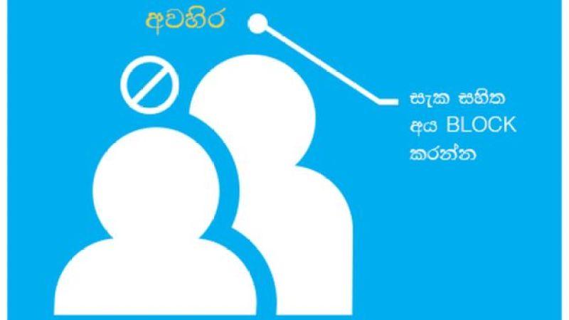 UNICEF/NCPA
