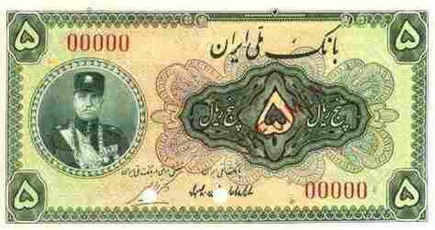 """چاپ اسکناس در ایران در سال ۱۳۱۱ توسط بانک ملی ایران شروع شد؛ در این سال کوچکترین اسکناس پنج """"ریالی"""" و درشتترین ۵۰۰ ریالی بود"""