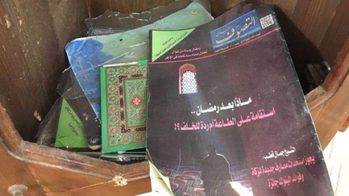 كتب عن الصوفية