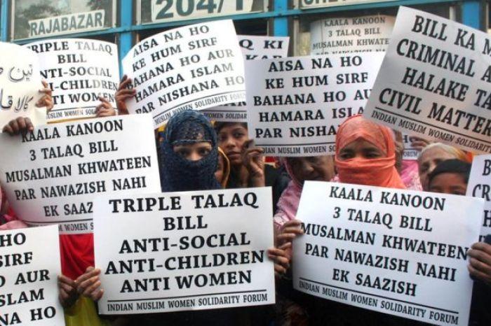 Indian Muslim Women protest against triple Talaq Bill on January 10 2019 in Kolkata.