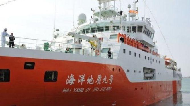 Một tàu thăm dò của Trung Quốc