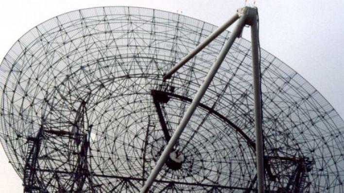 أرشيف تليسكوب يعمل برصد موجات الراديو الفضائية