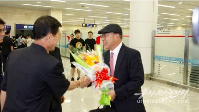 Choe In-guk no aeroporto