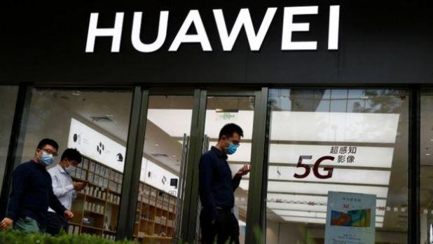 Huawei mağazası