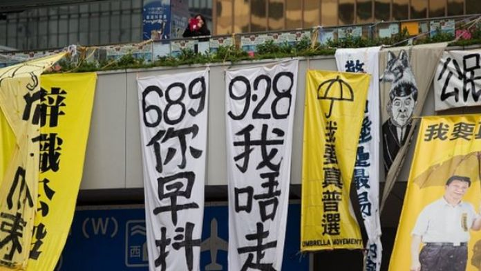 """689"" merupakan sebutan bagi mantan pemimpin Hong Kong CY Leung"