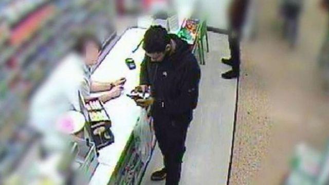 Munir Mohammed on CCTV