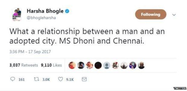 महेंद्र सिंह धोनी, भारतीय टीम, ऑस्ट्रेलिया, वनडे क्रिकेट, रिकॉर्ड