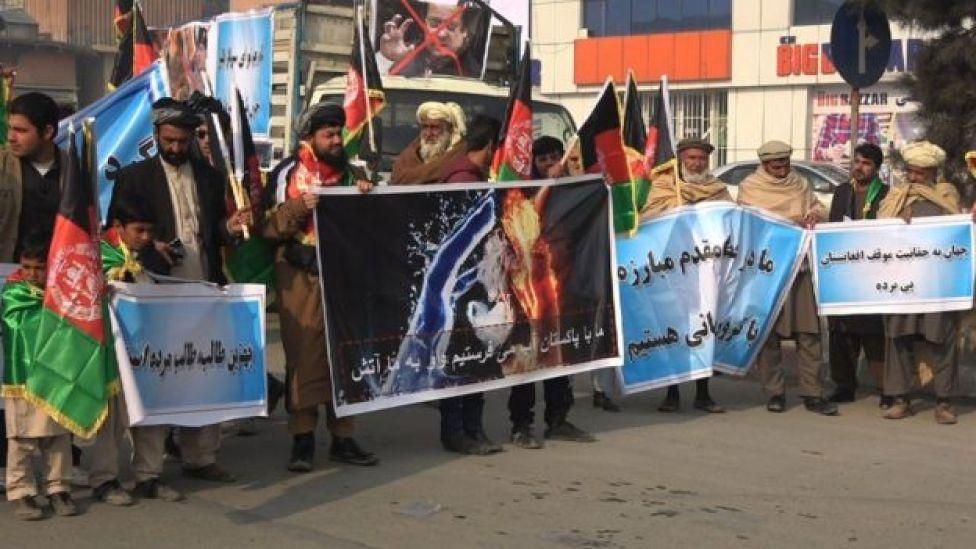 مظاهره در کابل